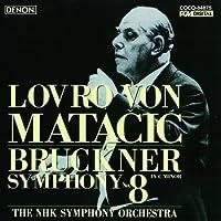 Bruckner: Symphony No.8 by Lovro Von Matacici