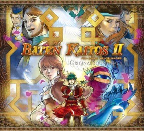 バテン・カイトスII 始まりの翼と神々の嗣子 オリジナルサウンドトラックの詳細を見る