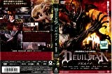 デビルマン DEVILMAN (2004年)|中古DVD [レンタル落ち] [DVD]