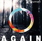 AGAIN(初回限定盤C)