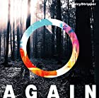 AGAIN(初回限定盤C)()