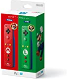 Wiiリモコンプラスセット (マリオ・ルイージ)