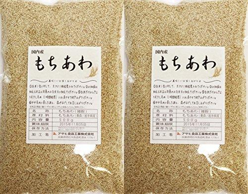 【5位】 神戸乾物本舗 豆力(雑穀) こだわりの国産もちあわ 1kg