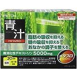 井藤漢方製薬 メタプロ 青汁 30袋入