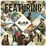 やんべによ (feat. 狐火 & BIG-RE-MAN)