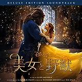 美女と野獣 オリジナル・サウンドトラック デラックス・エディション(日本語版)/