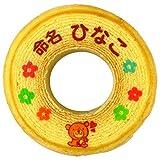 出産内祝い用 名入れ 命名 バウムクーヘン 1個 ギフト箱入り (茶色(ブラウン)の箱希望)