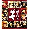 「鎧美女」写真集(DVD付) (ポニーキャニオン)