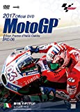 2017MotoGP公式DVD Round 6 イタリアGP