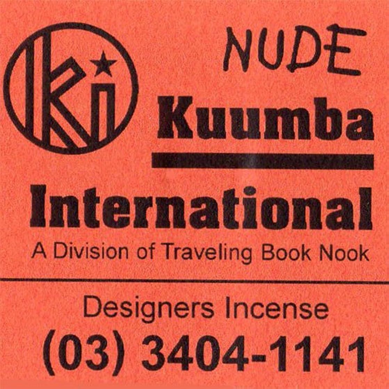やりがいのある早く鰐KUUMBA / クンバ『incense』(NUDE) (Regular size)