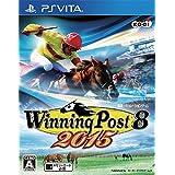 Winning Post 8 2015 - PS Vita