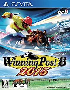 Winning Post 8 2015 - PS Vita
