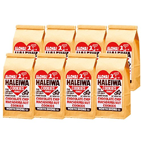 ハワイ 土産 ハレイワ チョコチップ マカデミアナッツクッキー 8袋セット (海外旅行 ハワイ お土産)
