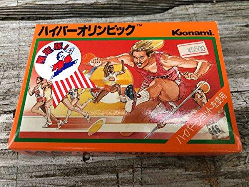 当時物 Konami コナミ 限定版 ハイパーオリンピック 殿様 ファミコンソフト FCソフト