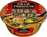 明星 中華三昧PREMIUM 芳醇醤油広東麺 91g×12個