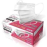 ナノAG+AIRマスク 日本製 使い捨て 不織布マスク シルク加工 銀イオン抗菌 高性能フィルター 耳にやさしい耳紐 花粉 PM2.5 BFE/VFE/PFE/UV 99%カット 白色 小さめサイズ 50枚入