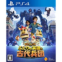【PS4】KNACK ふたりの英雄と古代兵団