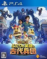 PS4用アクションADV「KNACK ふたりの英雄と古代兵団」9月発売