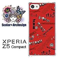Xperia Z5 Compact SO-02H スカラー ScoLar SO02H ケース カバー ScoLarちゃんとポジティブ・メッセージ エクスペリア ハードケース クリア かわいい デザイナー レトロ_437