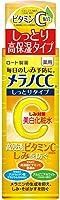 美兰CC 药用预防美白化妆水 滋润型 170mL