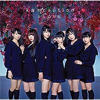 手遅れcaution(TYPE-A)(DVD付)