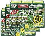 【まとめ買い】ヤクルトヘルスフーズ 私の青汁 360g(4gx90袋)×3箱