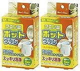 紀陽除虫菊 電気・保温ポット洗浄剤 クエン酸ポットクリン 20g×6包入×2個セット
