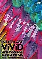 -インディーズラスト-ViViD ONEMAN LIVE「光彩GENESIS」2010.12.27 Shibuya C.C.Lemon Hall [DVD](通常1~2営業日以内に発送)