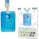 ウイル ス シャットアウト 首掛け 5枚空間 除菌カード 携帯型 有効期限約30日 (5枚) [発売元: ggoooshoping]