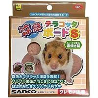 SANKO 涼感テラコッタボード S