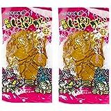 おばこ食品 秋田 いぶりがっこ 桜おばこ漬 スライス 150g 2袋