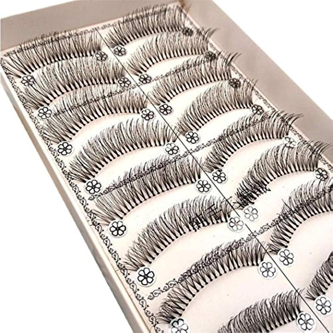 報復品キリマンジャロFeteso 10組 偽のまつげセット つけまつげ 上まつげ Eyelashes アイラッシュ ビューティー まつげエクステ レディース 化粧ツール アイメイクアップ 人気 ナチュラル 飾り 再利用可能 濃密 柔らかい
