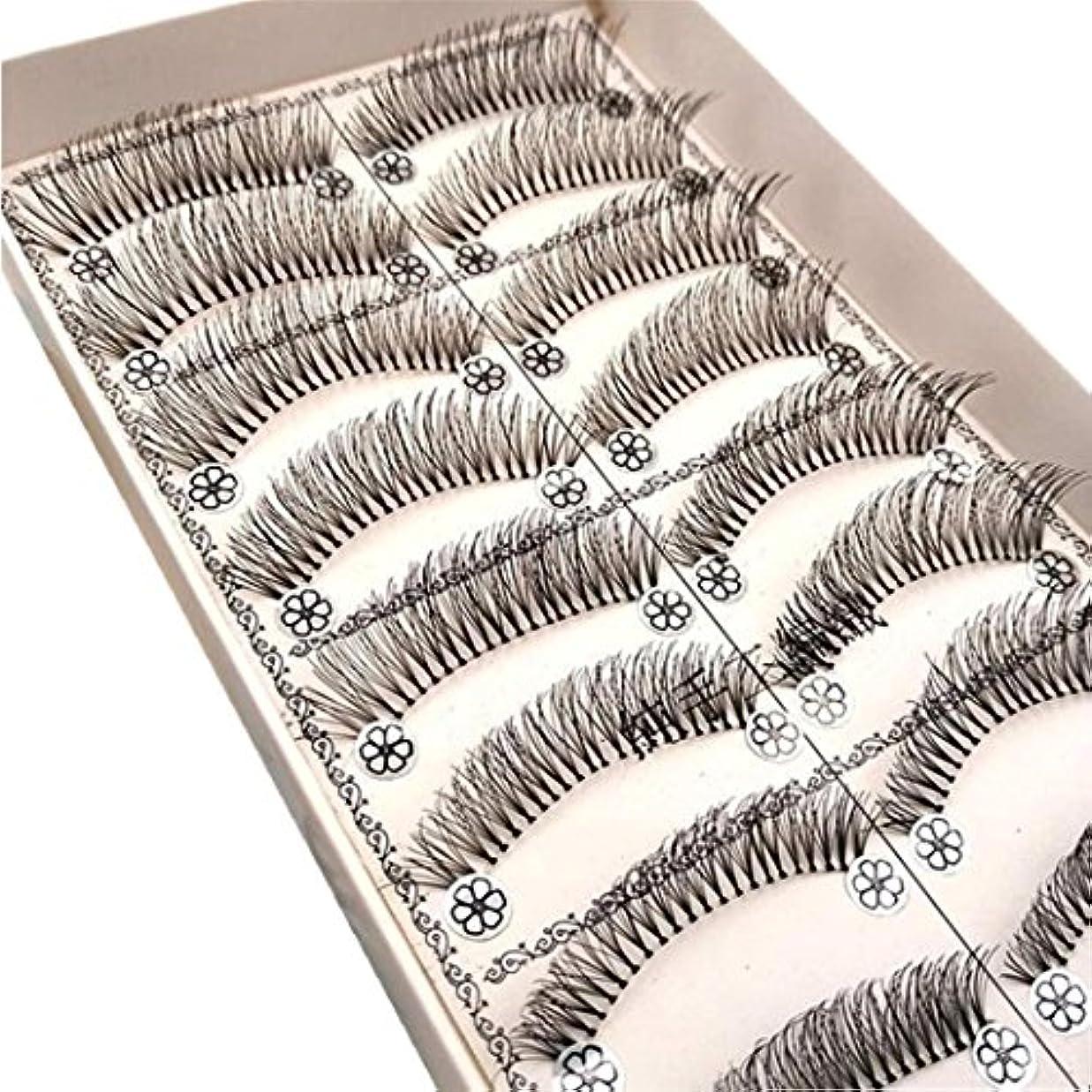 確立しますシェード浅いFeteso 10組 偽のまつげセット つけまつげ 上まつげ Eyelashes アイラッシュ ビューティー まつげエクステ レディース 化粧ツール アイメイクアップ 人気 ナチュラル 飾り 再利用可能 濃密 柔らかい