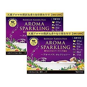 【セット品】バスクリンアロマスパークリング アロマバスコレクション 12包 入浴剤 2個セット