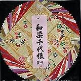 石川紙業 折り紙セット 大 1074