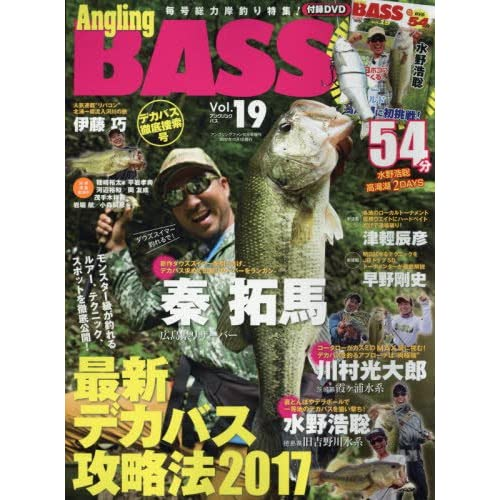 Angling BASS Vol.19 2017年 10 月号 [雑誌]: Angling Fan 増刊