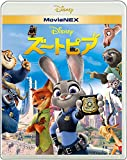 ズートピア MovieNEX[Blu-ray/ブルーレイ]