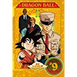 DRAGON BALL #9 [DVD]