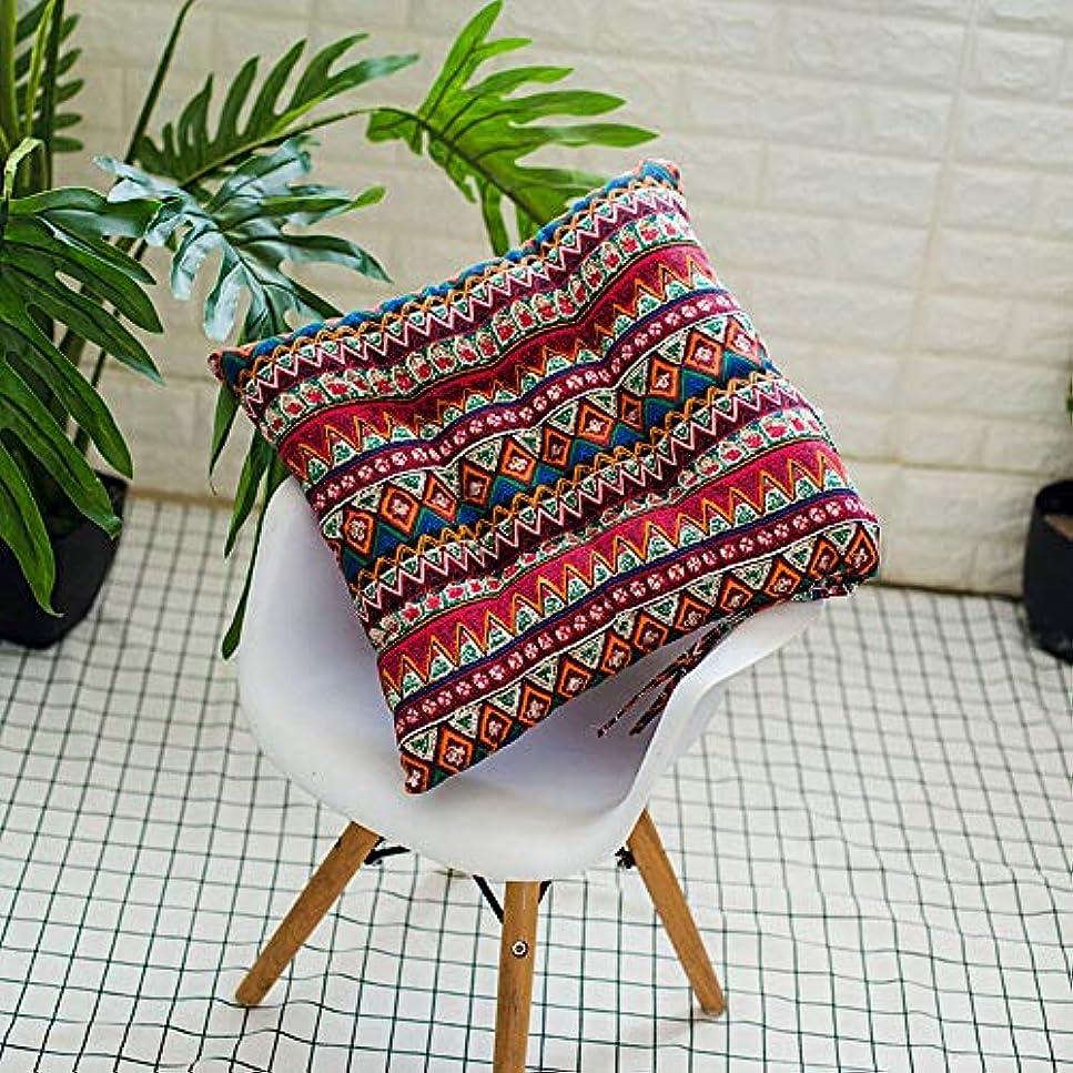 マルコポーロひどく記念日SMART 屋外ガーデンパティオ家庭の台所オフィスソファ座椅子ソフトクッションパッドホームセンター素敵なパッテン新スタイルの低下の船 # B5 クッション 椅子