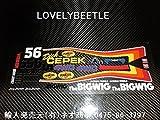 1/10 ビッグウィッグ ビニールステッカーセット TB/The BIG WIG 4WD ウェーバーキャブレター ペンゾイル シンプソン 四駆 レーシングバギー タミヤ TAMIYA