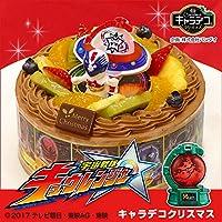 キャラデコクリスマス 宇宙戦隊キュウレンジャー 5号 15cm チョコクリームショートケーキ (お届け希望日:12月21日)