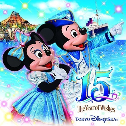 """東京ディズニーシー(R)15周年 """"ザ・イヤー・オブ・ウィッシュ"""" ミュージック・アルバム"""