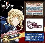 プリズムコネクト Fate/Zero スターターデッキ