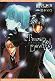 Tears Roll Down (ティアーズ・ロール・ダウン) (2) (ウィングス文庫)
