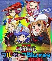 【Amazon.co.jp限定】ロボットガールズZ フルコンプBlu-ray(A3布ポスター付)