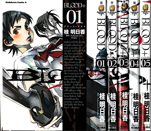 Blood+ コミック 全5巻完結セット (BLOOD+ )