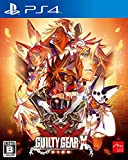 GUILTY GEAR Xrd -SIGN- - PS4