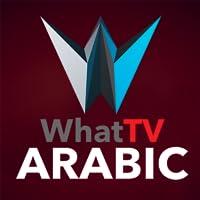 WhatTV Arabic