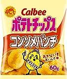 カルビー ポテトチップス コンソメパンチ 60g