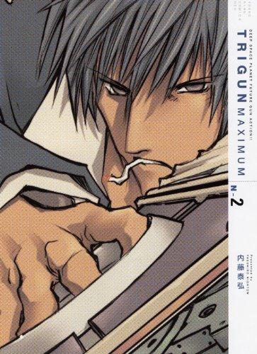 TRIGUN MAXIMUM Nー2 (ヤングキングコミックスNEO)の詳細を見る
